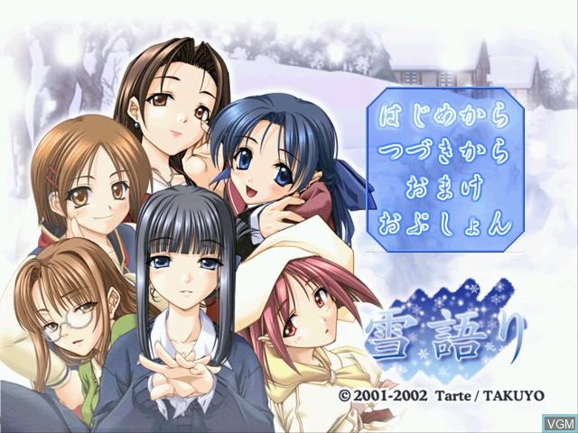 Menu screen of the game Yukigatari on Sega Dreamcast