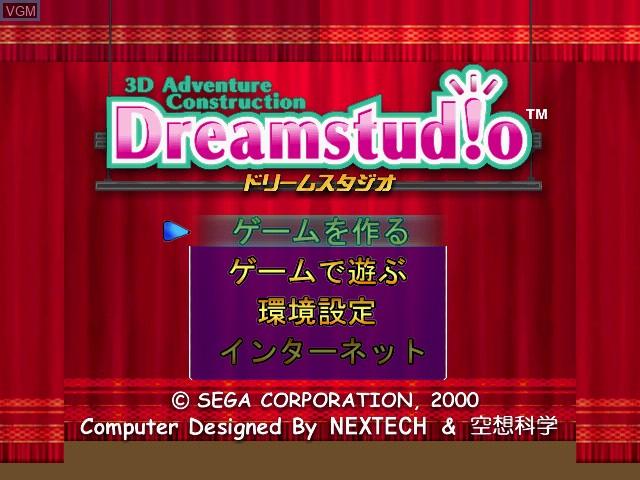 Menu screen of the game Dreamstud!o on Sega Dreamcast