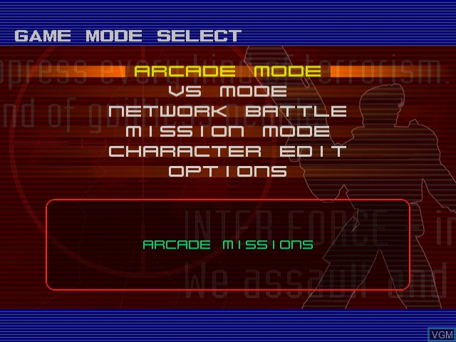 Menu screen of the game Outtrigger on Sega Dreamcast