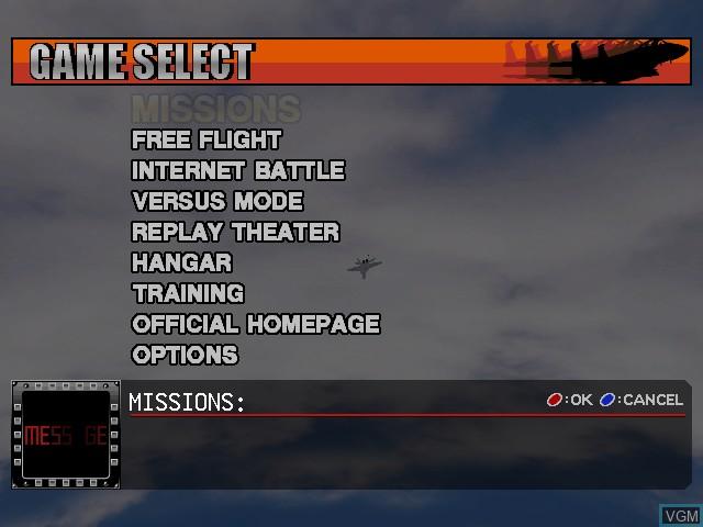 Menu screen of the game Aero Dancing i on Sega Dreamcast