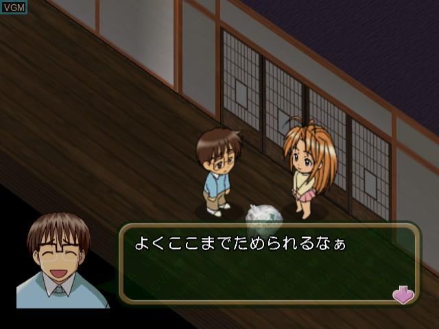 Love Hina - Totsuzen no Engage Happening