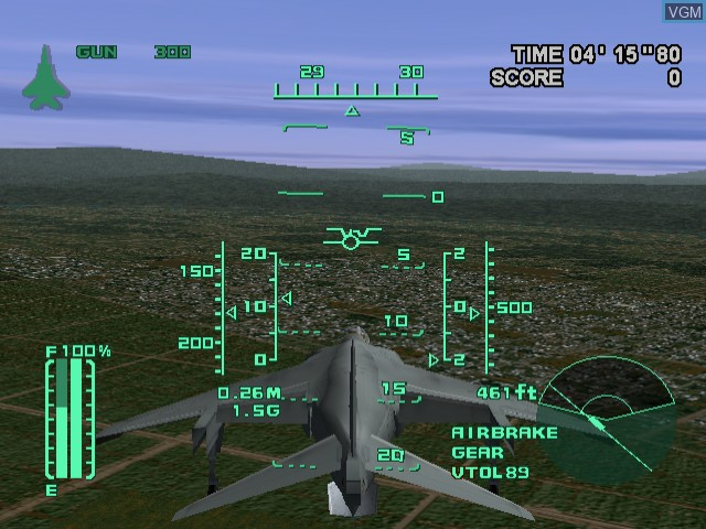 In-game screen of the game Aero Dancing i - Jikai Saku Made Matemasen on Sega Dreamcast