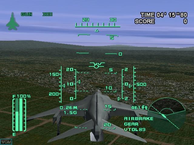 In-game screen of the game Aero Dancing i - Jikai-saku made Matemasen on Sega Dreamcast