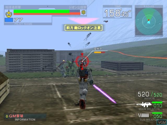 Kidou Senshi Gundam - Renpou vs. Zeon & DX