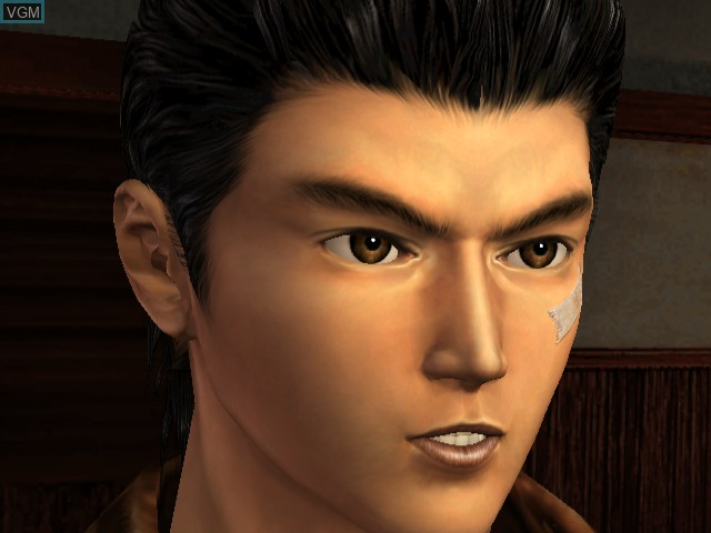 In-game screen of the game What's Shenmue on Sega Dreamcast