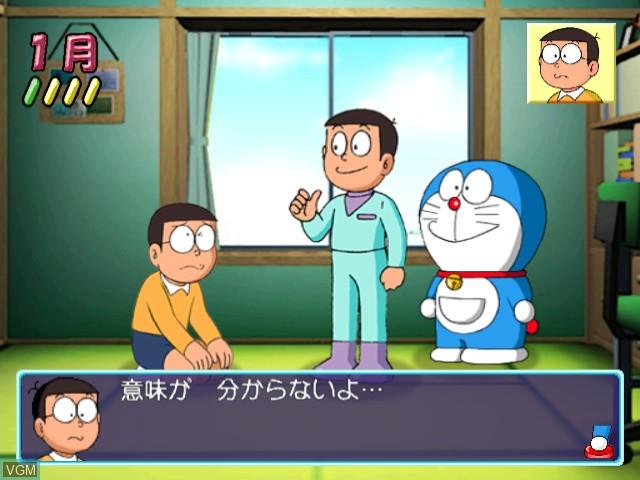 Boku, Doraemon