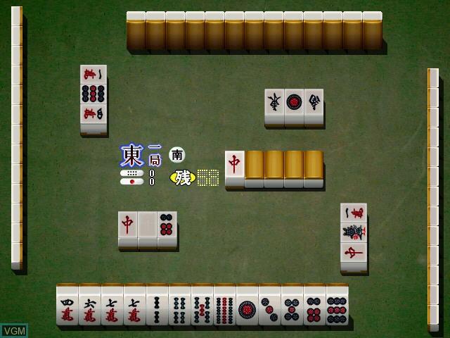 Heisei Mahjong-sou