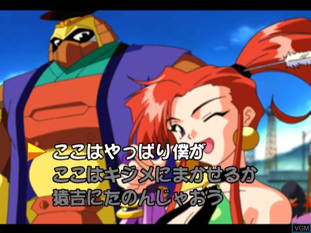 Dancing Blade - Katteni Momo Tenshi! Kanzen Ban