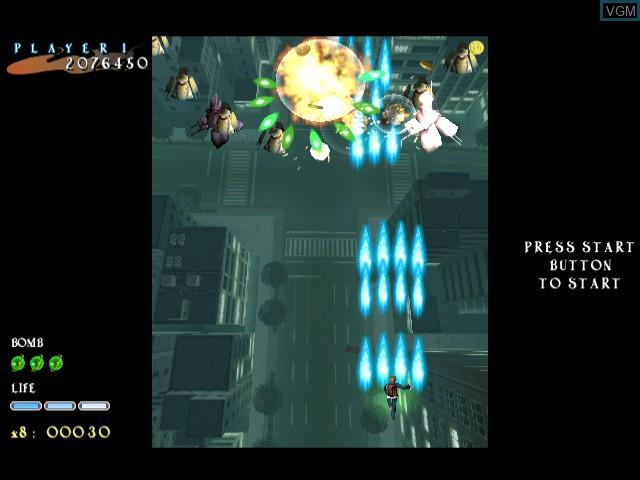 In-game screen of the game Shikigami no Shiro II on Sega Dreamcast