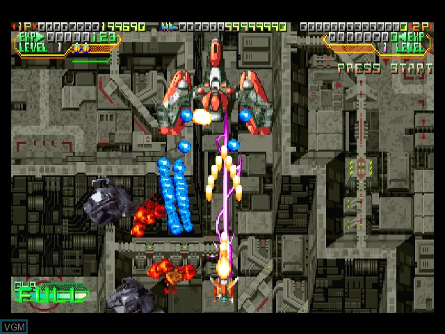 In-game screen of the game Mars Matrix on Sega Dreamcast