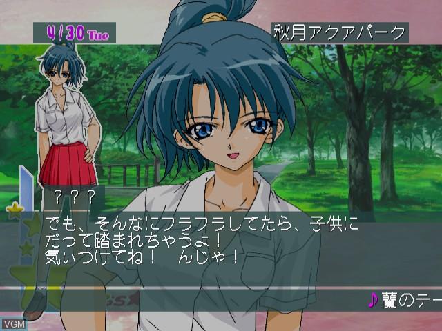 First Kiss Story II - Anata ga Iru kara