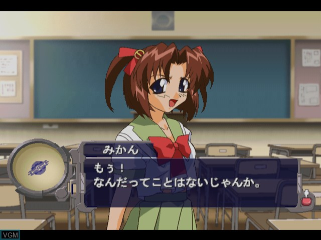 In-game screen of the game Marionette Company 2 Chu! on Sega Dreamcast