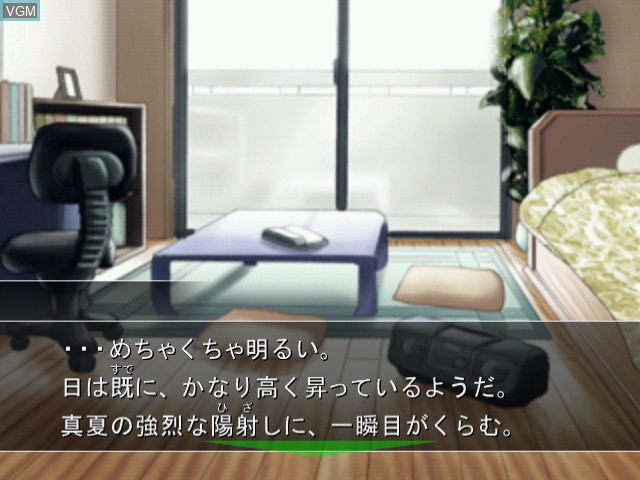Missing Parts 2 - The Tantei Stories