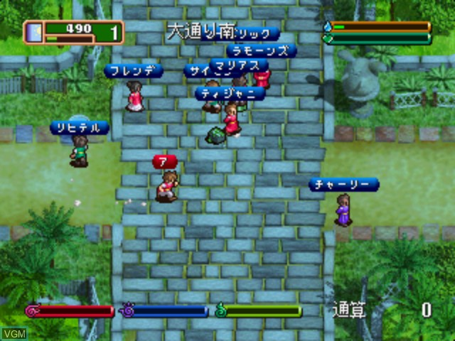 In-game screen of the game World Neverland 2 Plus on Sega Dreamcast