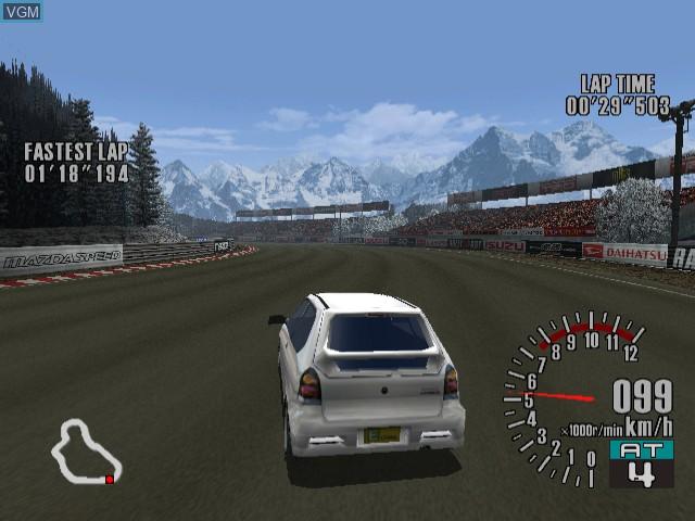 Sega GT - Homologation Special