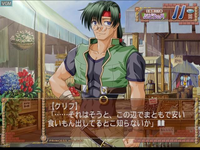 In-game screen of the game Princess Holiday - Korogaru Ringo Tei Senya Ichiya on Sega Dreamcast