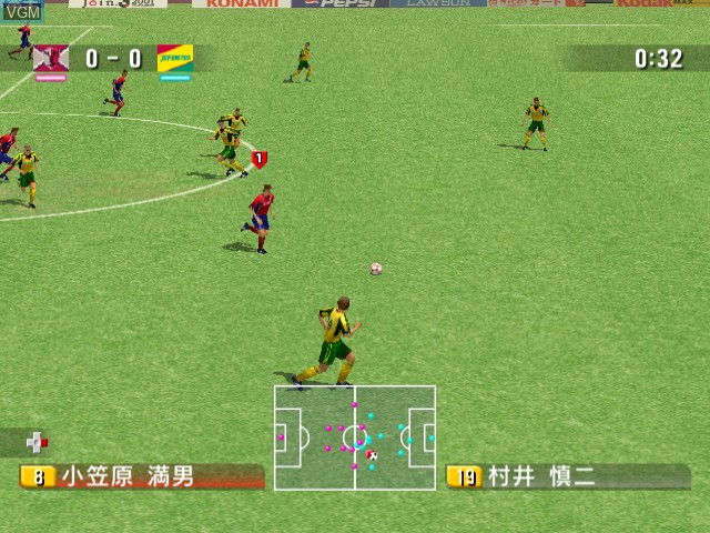 J.League Spectacle Soccer