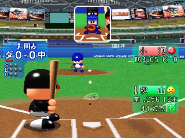 Jikkyou Powerful Pro Yakyuu - Dreamcast Edition