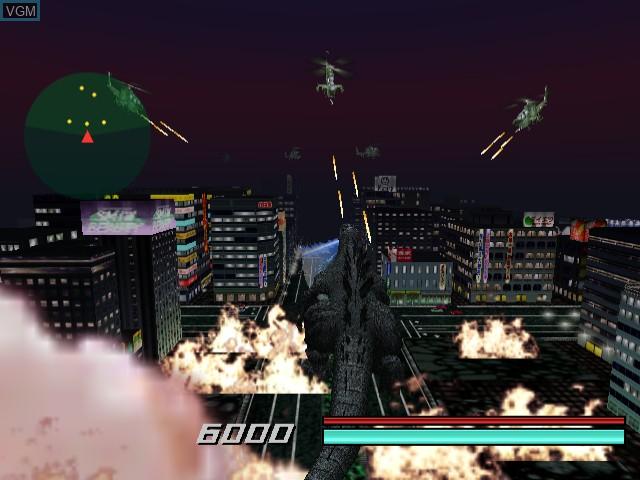 Godzilla Generations Maximum Impact