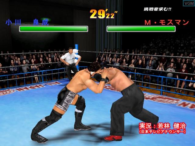 Giant Gram 2000 - Zen Nihon Pro Wres 3 Eikou no Yuusha-tachi