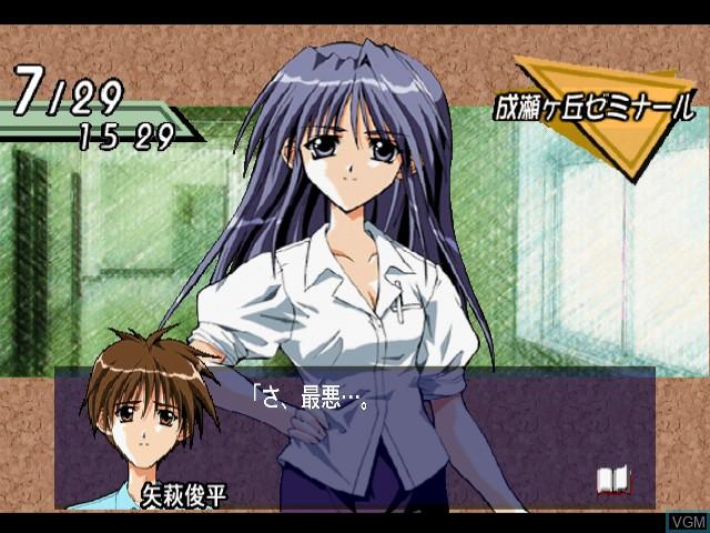 Simple2000 Series DC Vol. 03 - Fureai - The Ren'ai Simulation