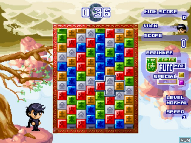 In-game screen of the game Wind and Water - Puzzle Battles on Sega Dreamcast