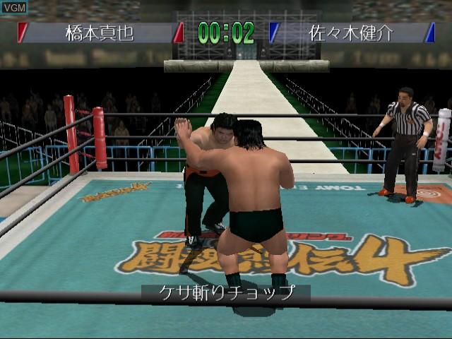 Shin Nihon Pro Wrestling - Toukon Retsuden 4