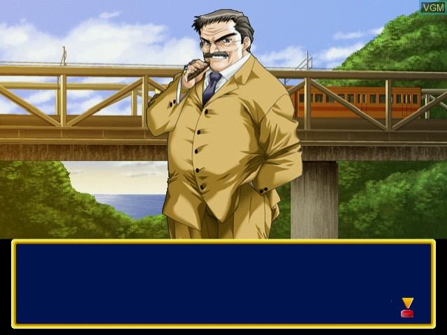 In-game screen of the game Yoshia no Oka de Nekoronde... on Sega Dreamcast