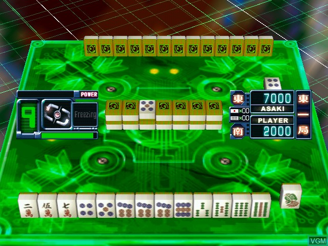 Dengen Tenshi Taisen Mahjong Shangri-La - Super Premium Movie Disc