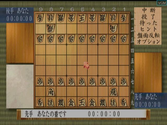 Eisei Meijin III - Game Creator Yoshimura Nobuhiro no Zunou
