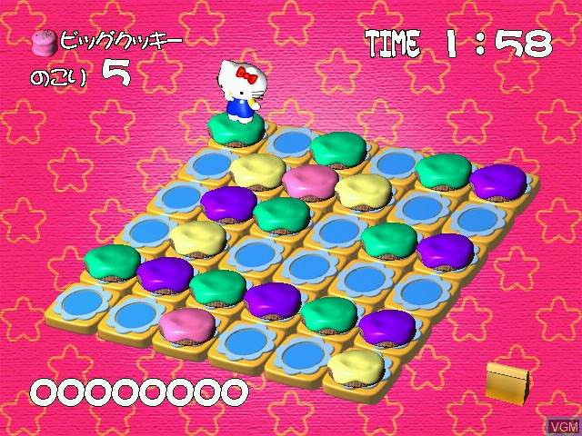 In-game screen of the game Hello Kitty no Garden Panic on Sega Dreamcast
