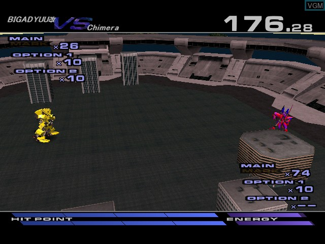 In-game screen of the game Marionette Handler 2 on Sega Dreamcast