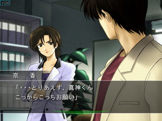 Missing Parts 3 - The Tantei Stories