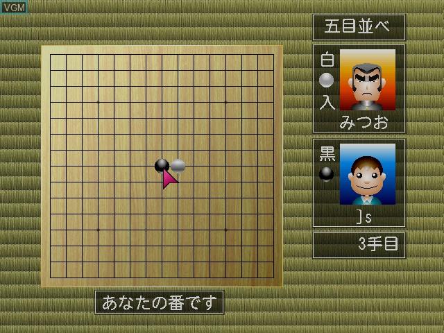 Net Versus - Gomoku Narabe to Renju