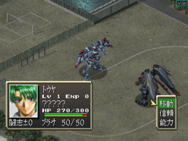 In-game screen of the game Seireiki Rayblade on Sega Dreamcast