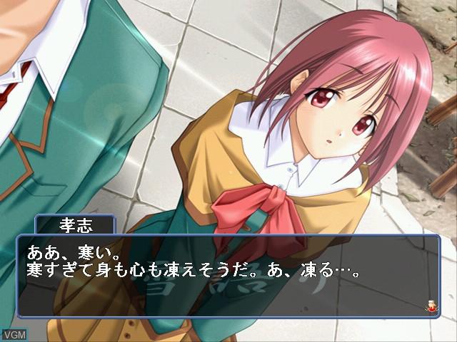 In-game screen of the game Yuki Gatari on Sega Dreamcast