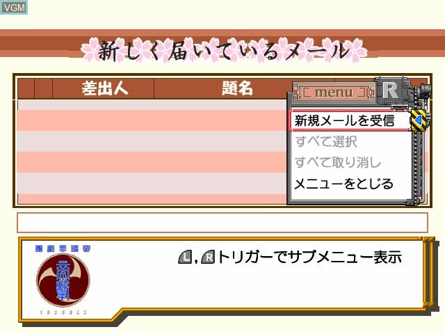 Sakura Taisen Kinematron Hanagumi Mail