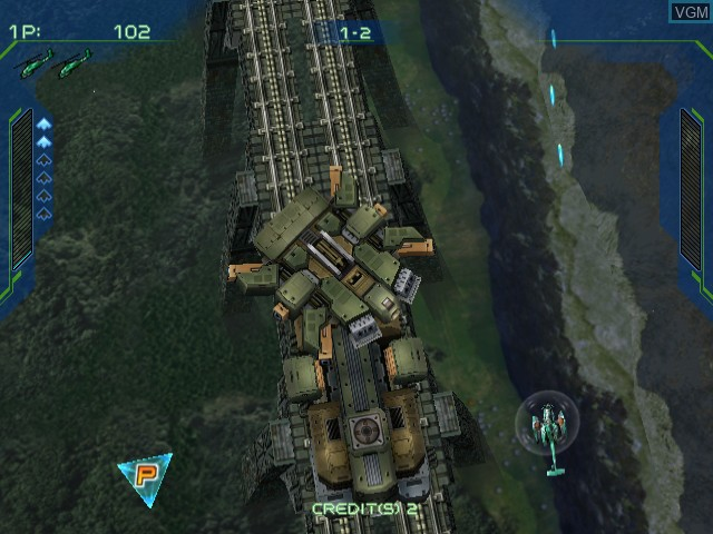 In-game screen of the game Zero Gunner 2 on Sega Dreamcast