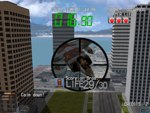 In-game screen of the game Silent Scope on Sega Dreamcast