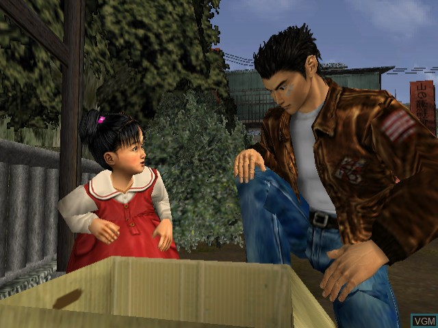 In-game screen of the game Shenmue on Sega Dreamcast