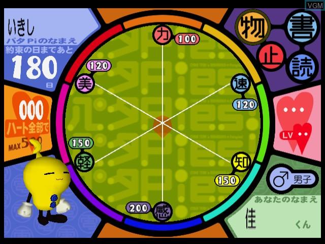 In-game screen of the game Akihabara Dennou-gumi Pata Pies! on Sega Dreamcast