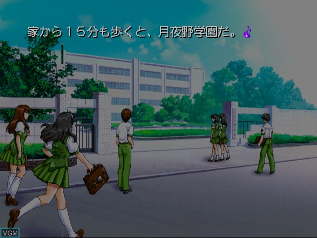 In-game screen of the game Maboroshi Tsukiyo on Sega Dreamcast