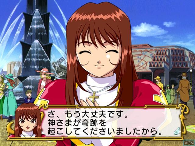 In-game screen of the game Sakura Taisen 3 on Sega Dreamcast