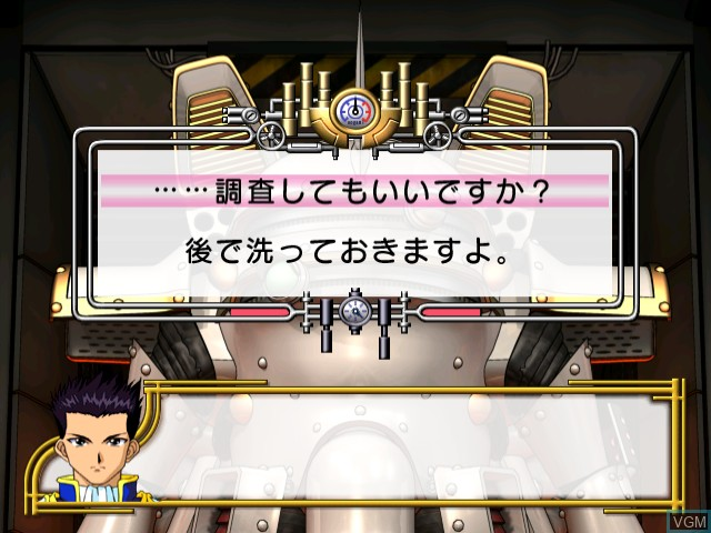 In-game screen of the game Sakura Taisen 4 on Sega Dreamcast
