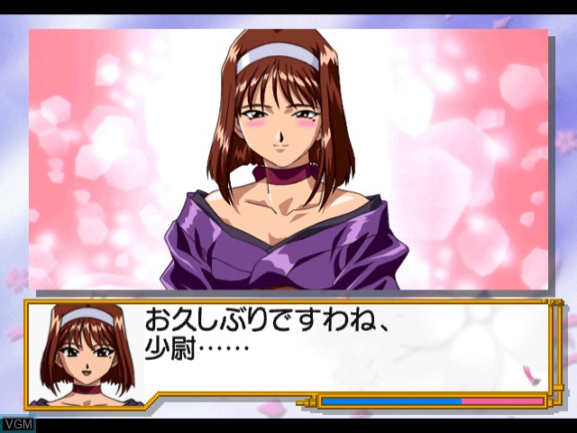 In-game screen of the game Sakura Taisen 2 on Sega Dreamcast