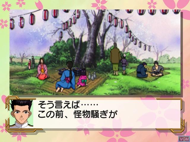 In-game screen of the game Sakura Taisen on Sega Dreamcast
