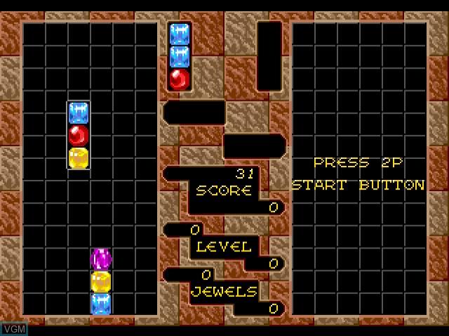 In-game screen of the game Sega Smash Pack - Volume 1 on Sega Dreamcast