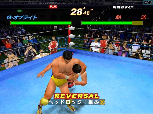 In-game screen of the game Giant Gram - Zen Nihon Pro Wres 2 in Nihon Budoukan on Sega Dreamcast