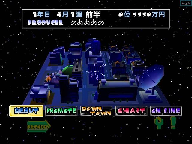 In-game screen of the game Super Producers - Mezase Show Biz Kai on Sega Dreamcast