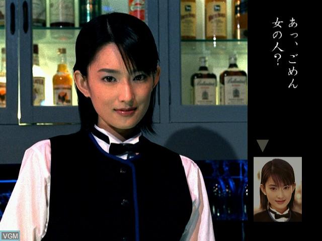 In-game screen of the game Web Mystery - Yochimu o Miru Neko on Sega Dreamcast